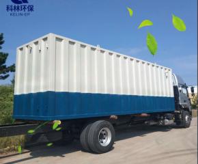 四川150吨生活污水处理设备-瓦楞板一体化