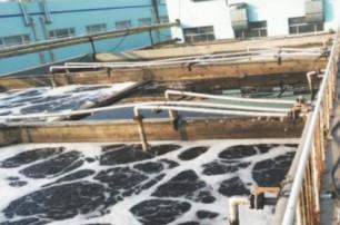 印染污水处理的介绍及特点
